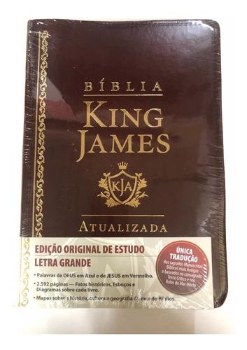 Imagem 1 de 1 de Bíblia King James Atualizada De Estudo Marrom