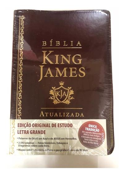 Bíblia King James Atualizada De Estudo Marrom