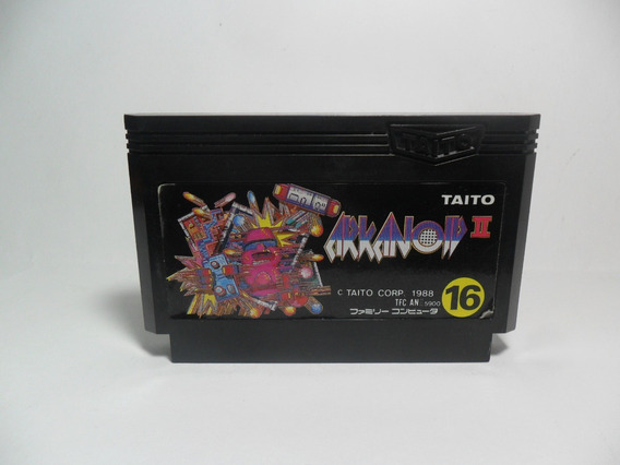 Arkanoid 2 Ii - The Revenge Of Doh - Nes - Original