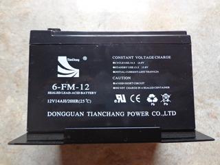 Bateria 12v 14ah 20horas Recargable Ups Cerco Electrico