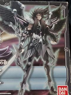 Hades Myth Cloth