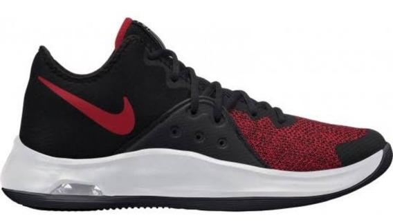 Tenis Básquetbol Nike Air Versitile 3 Envío Gratis