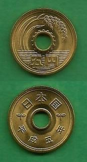 Grr-moneda De Japón 5 Yen 1991 - Emperador Akihito