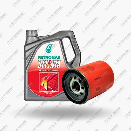 Filtro Aceite + Aceite Fiat Grand Siena 1.4 Original