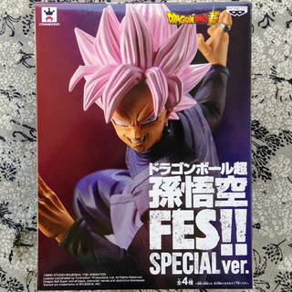 Dragon Ball Saiyan Rose Goku Black Son Goku Fes Statue