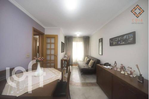 Apartamento Com 2 Dormitórios À Venda, 52 M² Por R$ 620.000,00 - Moema - São Paulo/sp - Ap53178