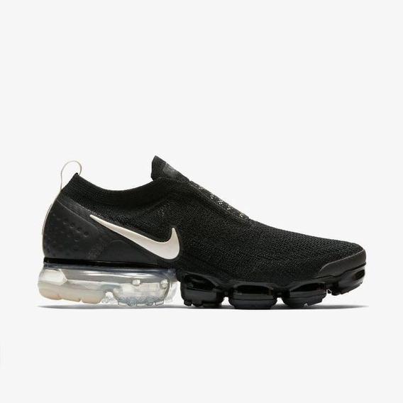logo Permiso Paine Gillic  Nike Vapormax | MercadoLibre.com.ar