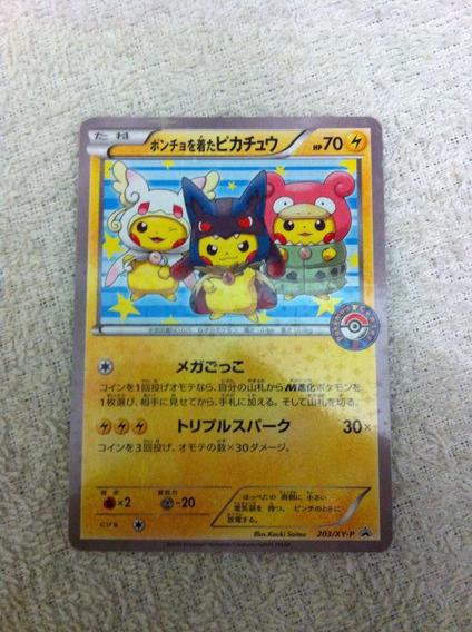 Card Promo Pokemon Center Pikachu Poncho