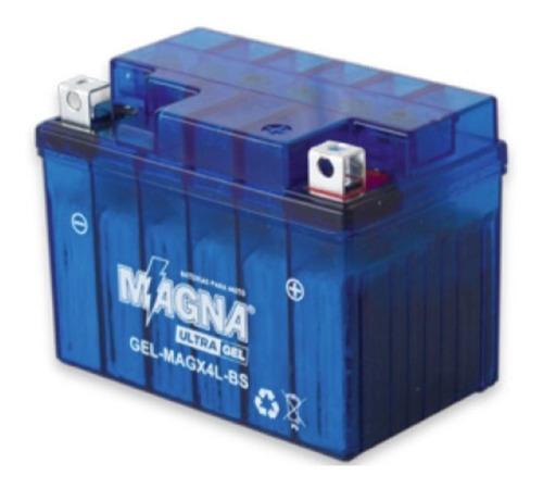 Batería Moto Ultra Gel Honda Cb110 Mf Magx4l Bs