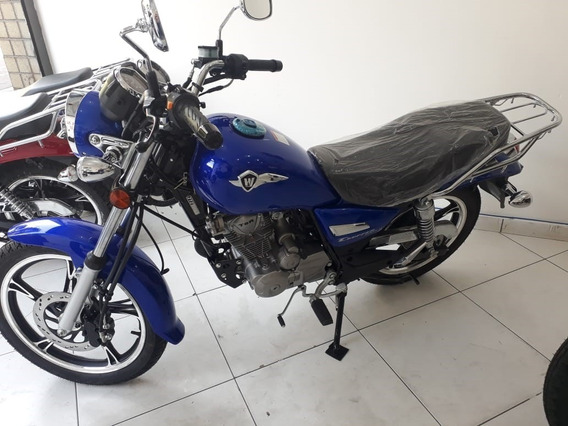 Suzuki Intruder Chopper 150 2020