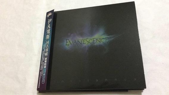 Cd/dvd Evanescence Made In Taiwan Raridade