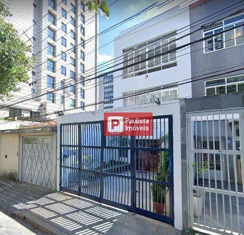 Imagem 1 de 9 de Loja / Salão / Armazém Comercial Para Alugar, 300 M², 2 Vagas, Mezanino, Por R$ 8.000/mês - 300m Estação Berrini Cidade Monções - São Paulo/sp - Lo0431