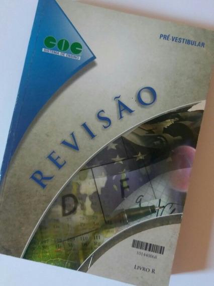 Livro De Revisão Coc - Enem E Vestibulares