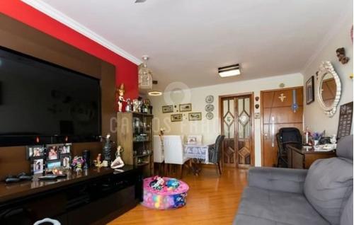 2 Dormitórios (sendo 1 Suíte) - 1 Vaga - Vila Mariana - Cf64178