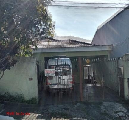 Imagem 1 de 16 de Casa - Ca00043 - 69739547