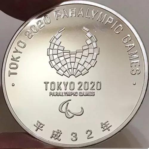 Moeda Da Bandeira Japão 2020 - Réplica Folheada- Paralímpica