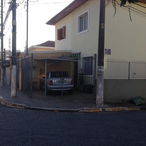 Casa Para Venda, 2 Dormitórios, Vila Leopoldina - São Paulo - 2536