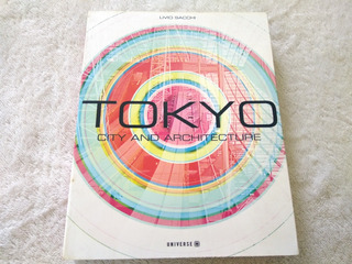 Tokyo Ciudad Y Arquitectura Libro De Historia En Japon Tokio