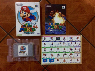 Super Mario 64 N64 Nintendo