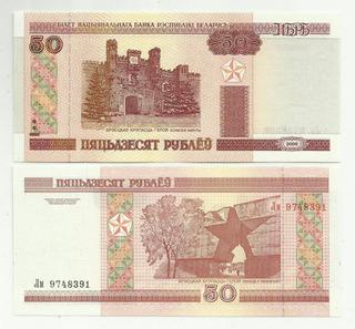 Belarus - 50 Rublos - Fe - 12262 - Frete Grátis