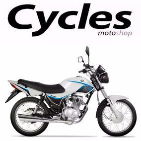 Motomel Cg 150 S2 Financiala Hasta 36 Cuotas Fijas