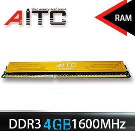 Memoria - Aitc - Ram Ddr3 4gb 1600mhz - Línea Kingsman