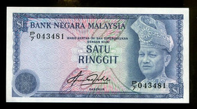 Cédula Da Malásia - Flor Estampa - L.378
