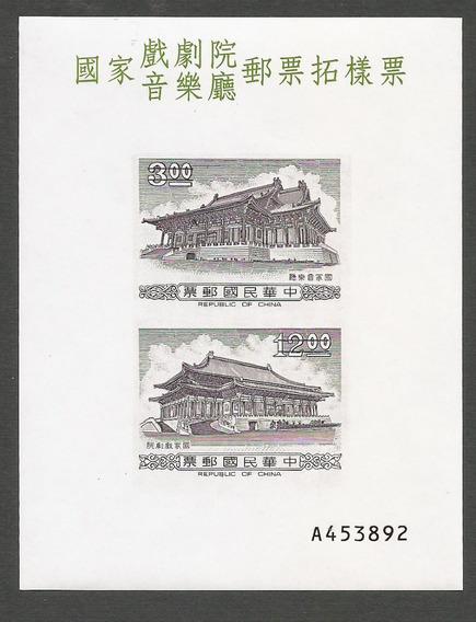 China Dos Bloques Specimen Sin Perforar - 035