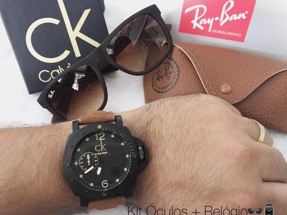 Óculos Masculino + Relógio A Prova D´água- Masculino
