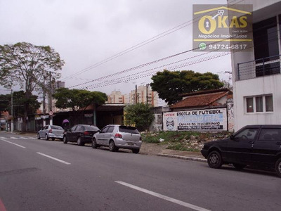 Terreno Comercial Para Locação, Centro, Suzano. - Cód. Te0009 - Te0009
