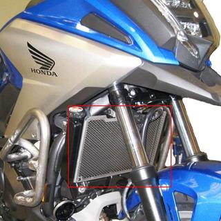 Protector Radiador Honda Nc 750 X Givi Pr1146 Riderpro