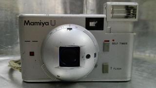 Mamiya U - Camara De 1981 M.i. Japon