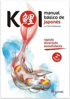 Koi Manual Basico De Japones - Satori