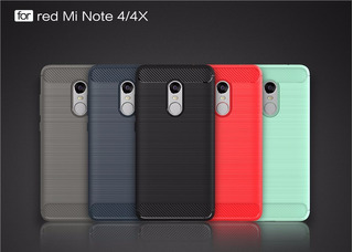 Case Protector Xiaomi Redmi Note 4 Global - Chiss Store