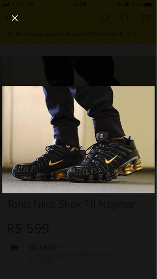Nike Shox Neymar