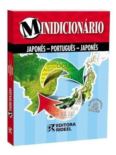 Minidicionário Japonês Português Japonês + Brinde