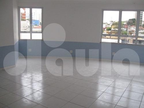 Locação Sala Comercial Santo Andre Bairro Jardim Ref: 4171 - 1033-4171