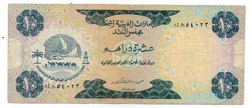 Emiratos Arabes Unidos Billete 10 Dirhams 1973 P#3a Argentvs