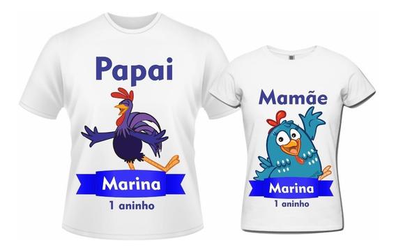 Camisetas Personalizadas Galinha Pintadinha Azul - 2pçs