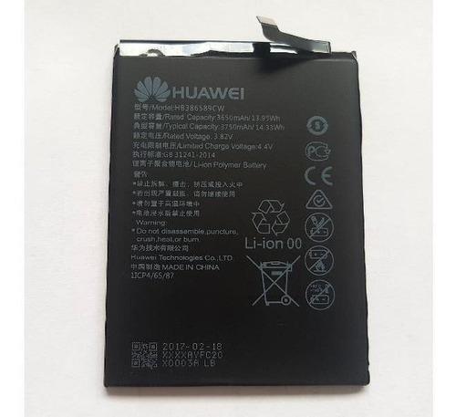 Imagen 1 de 1 de Bateria Huawei Mate 20 Lite Repuesto Heredia