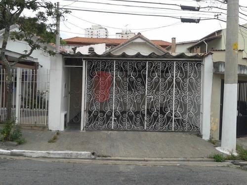 Imagem 1 de 15 de Casa - Vila Prudente - Ref: 3300 - V-3300