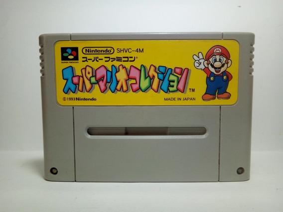 M014 Super Mario Collection ( Mario All Stars )