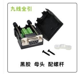 Interface, Conector Db9 ,eletronica,automação