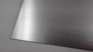 Alumínio - Escovado (atende Aos Detalhes)