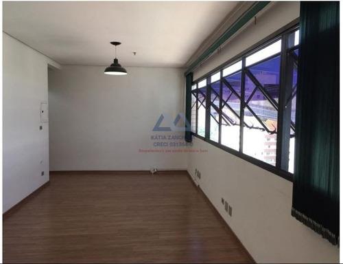 Conjunto / Sala Em Vila Monte Alegre  -  São Paulo - 2723