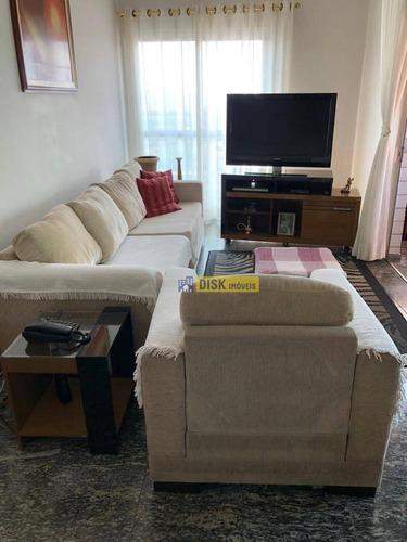 Cobertura Com 3 Dormitórios À Venda, 167 M² Por R$ 1.200.000,00 - Sacomã - São Paulo/sp - Co0057
