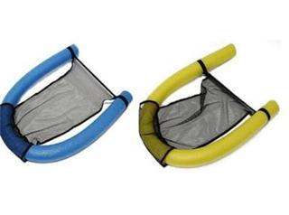 1 Kit Cadeira Flutuante 2 Unidades + Frete Grátis