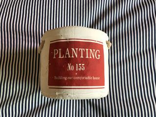Maceta Hipster Planting No. 155