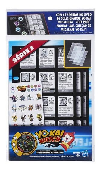 Brinquedo Yo-kai Watch - Hasbro