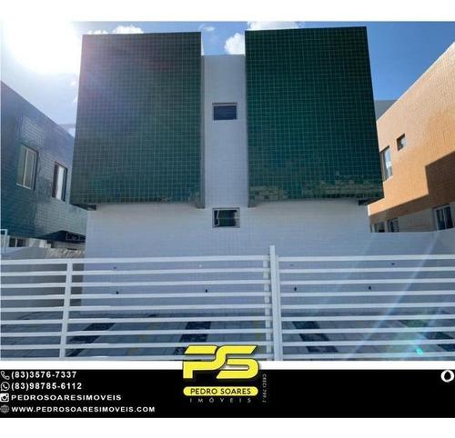 Apartamento Com 2 Dormitórios À Venda, 51 M² Por R$ 120.000,00 - Muçumagro - João Pessoa/pb - Ap4832
